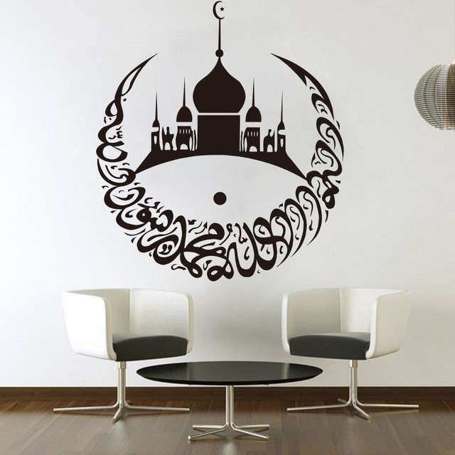 Arabic Wall Art New islamic Quotes Wall Stickers Muslim Wall Decals ...