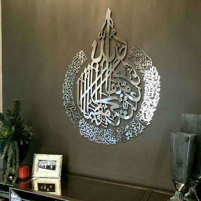 Arabic Wall Art Unique Arabic Calligraphy Spaces Modern with Metal ...