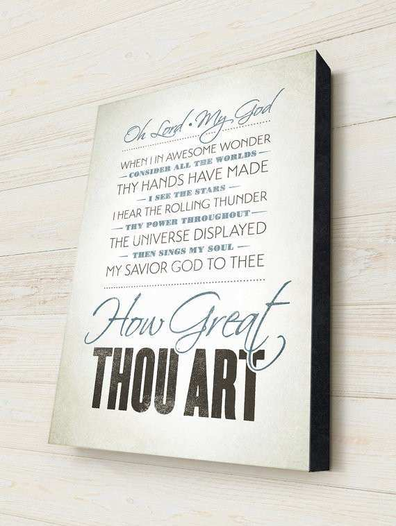 How Great Thou Art Christian Hymn on Canvas Wall Decor