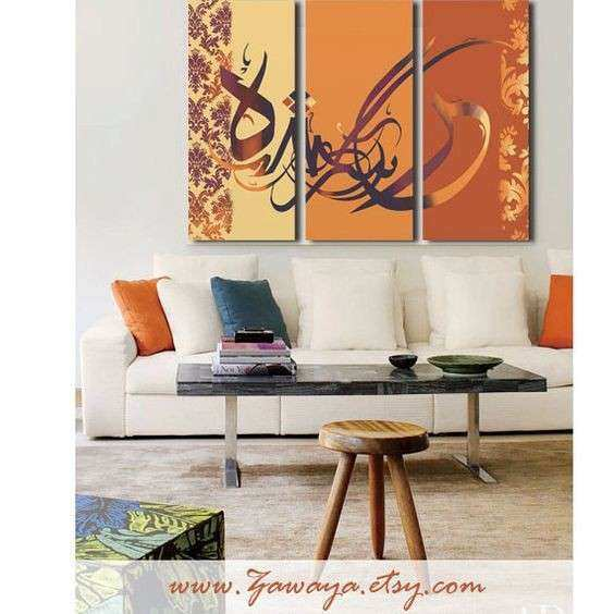 Orange yellow canavs art set of 3 Home decor painting