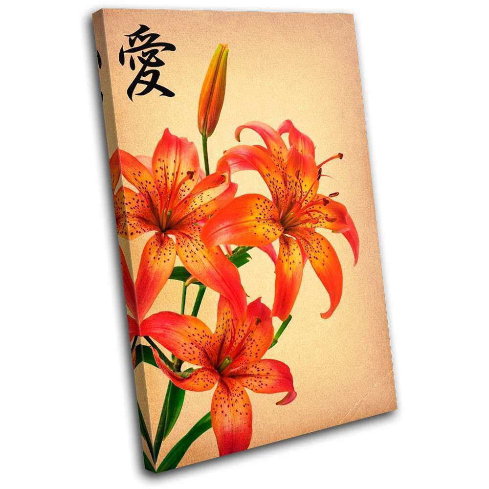 Japanese Flowers Floral SINGLE CANVAS WALL ART Picture