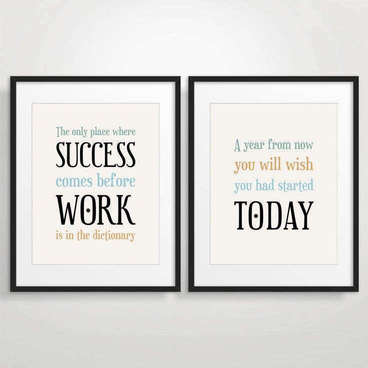 fice Decor Typography Posters Inspirational Quote Art