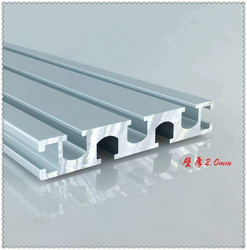 1590 aluminum extrusion profile G groove wall thickness