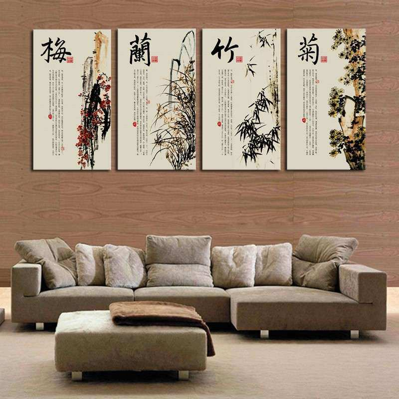Aliexpress Buy Oil Painting 4 Pcs Blossom Orchid