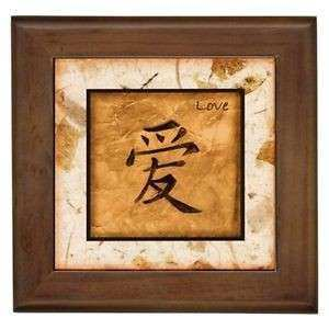 Chinese Symbol 039 Love 039 Framed Tile Home Wall Decor