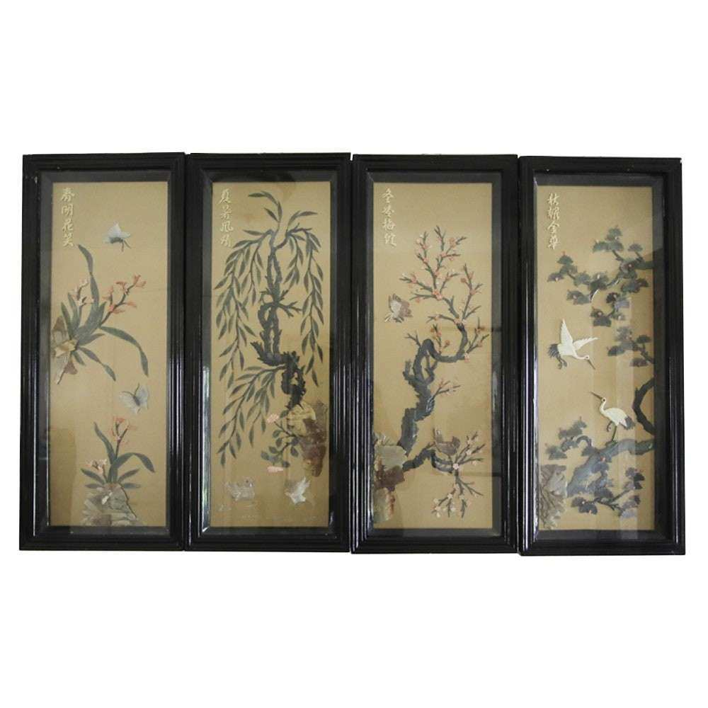 East Asian Inspired Decorative Wall Decor EBTH