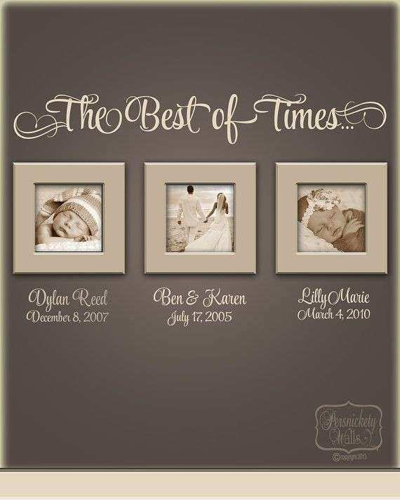 Family Wall Decor Inspirational The Best Of Times Vinyl Wall Quote With  Personalized