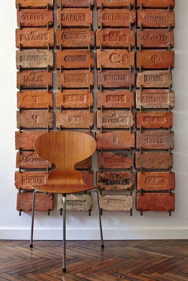 Industrial Wall Decor Elegant Antique Bricks Used as Wall Art Very ...