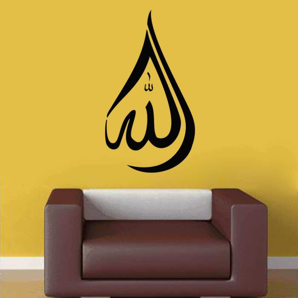 Islamic Wall Art Awesome Image Gallery Modern Wall Art islamic ...