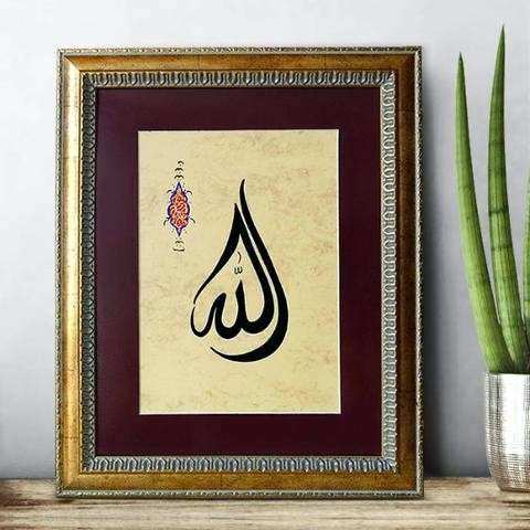 islamic wall decor – pressthepsbutton