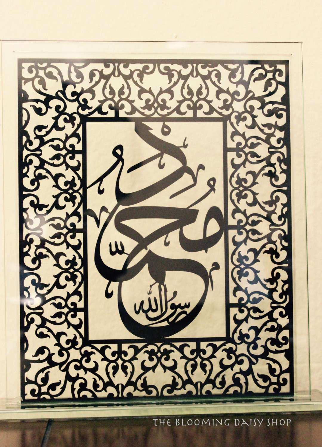 Islamic Wall Art Islamic Papercut Muslim ts Kalmah Arabic