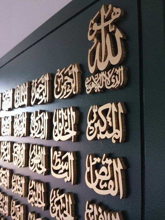 485 best images about islamic calligraphy on Pinterest