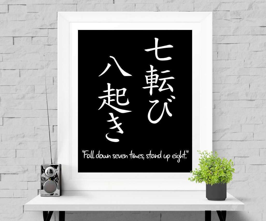 Wall Art Design Ideas Wonderful Quotes Japanese Wall Art