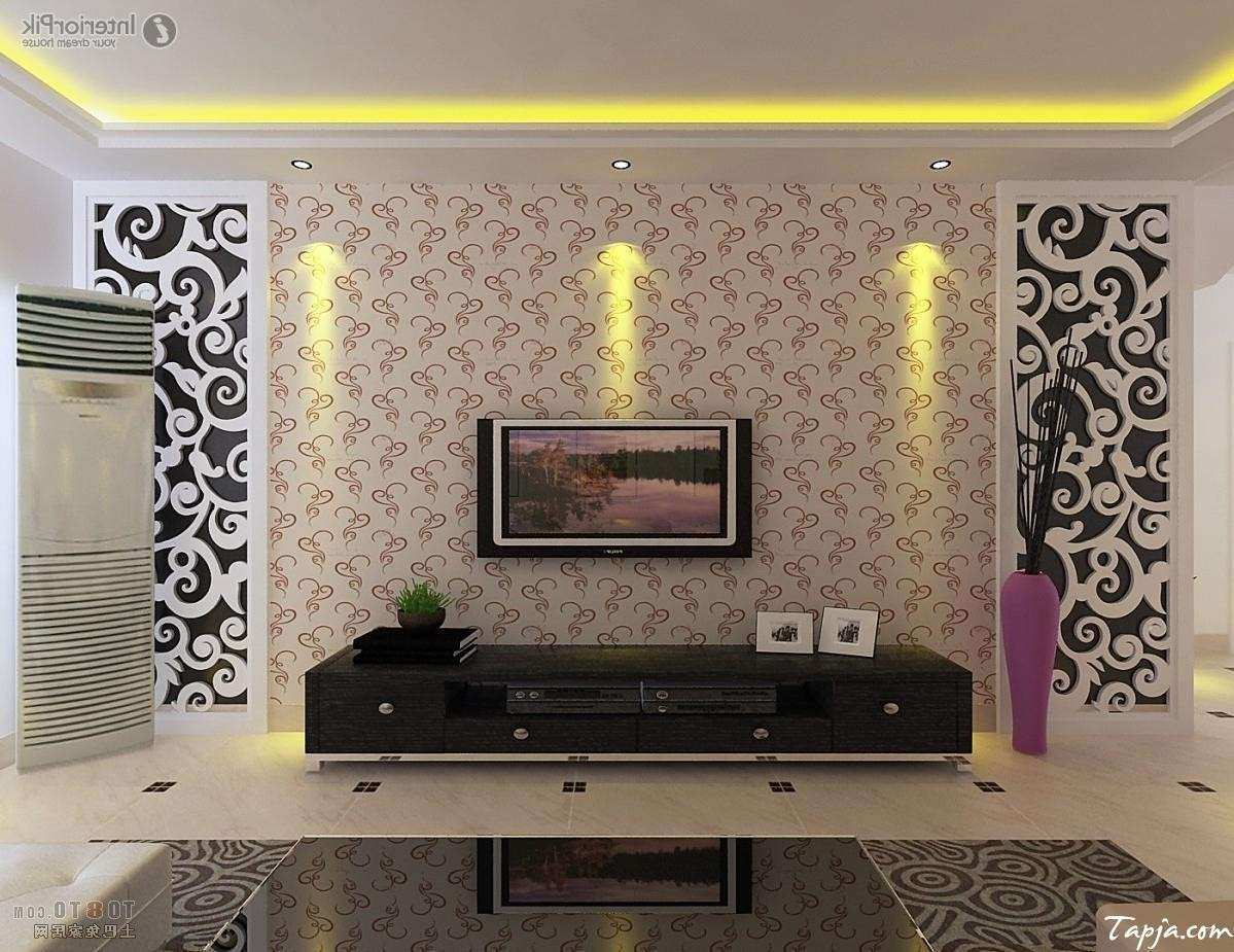 Delightful Living Room Interior Decorating With Wallpaper