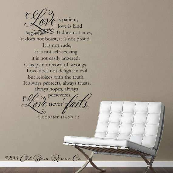 Vinyl Wall Decal Love is patient love is by