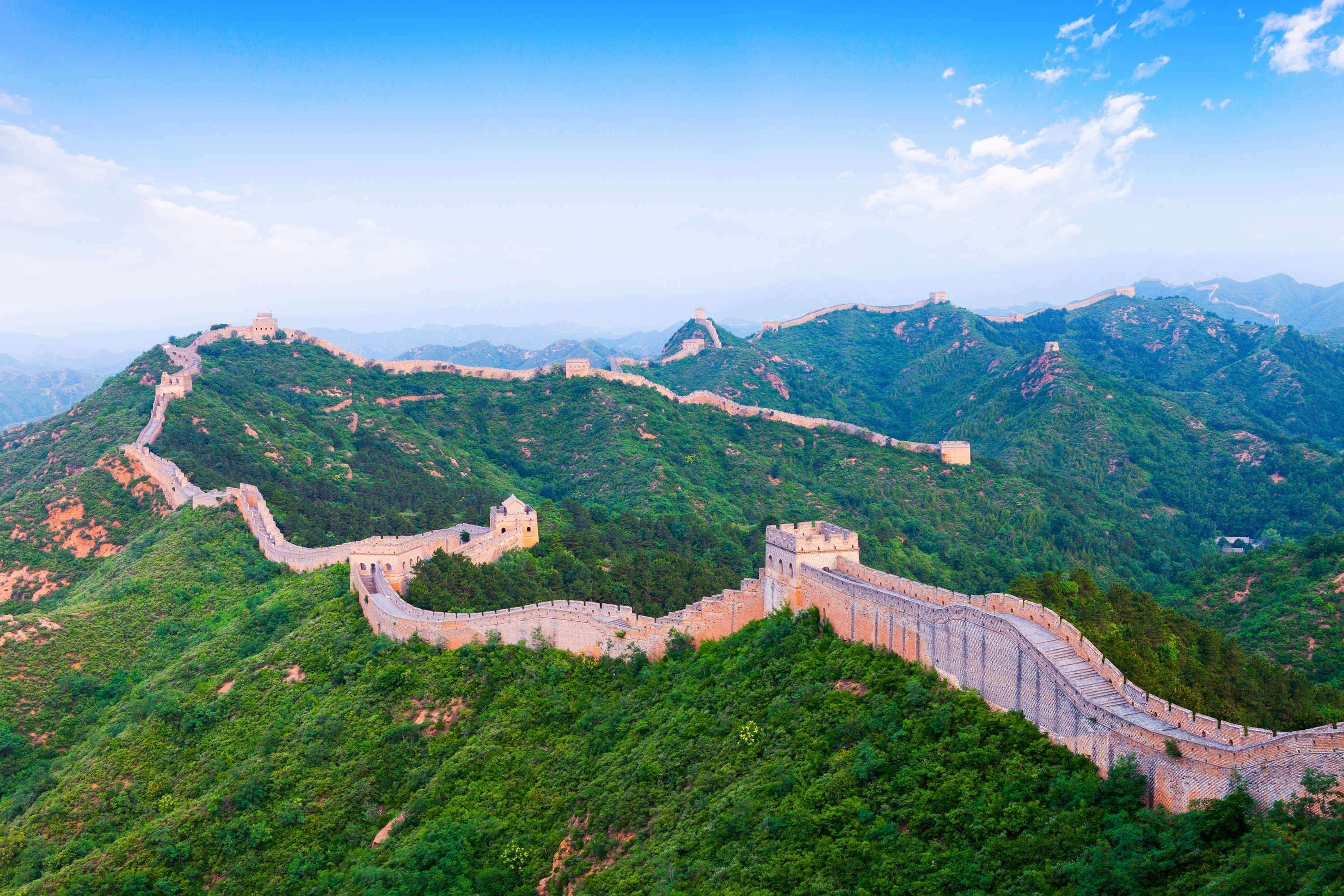 See the Great Wall of China