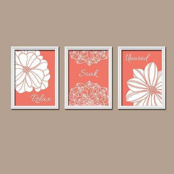 CORAL BATHROOM Wall Art CANVAS or Prints Bathroom