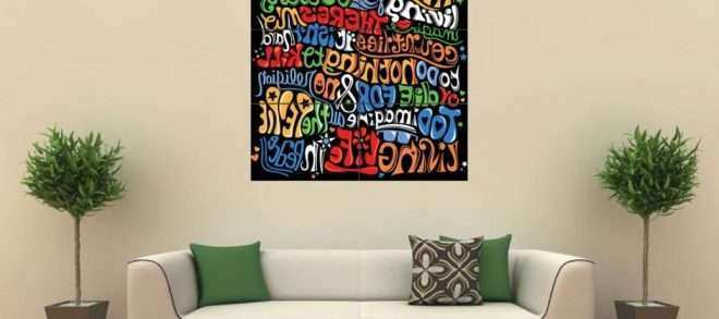Rooms to Go Wall Decor New Ideas Amazing Wall Hanging for Living Room with Hangings