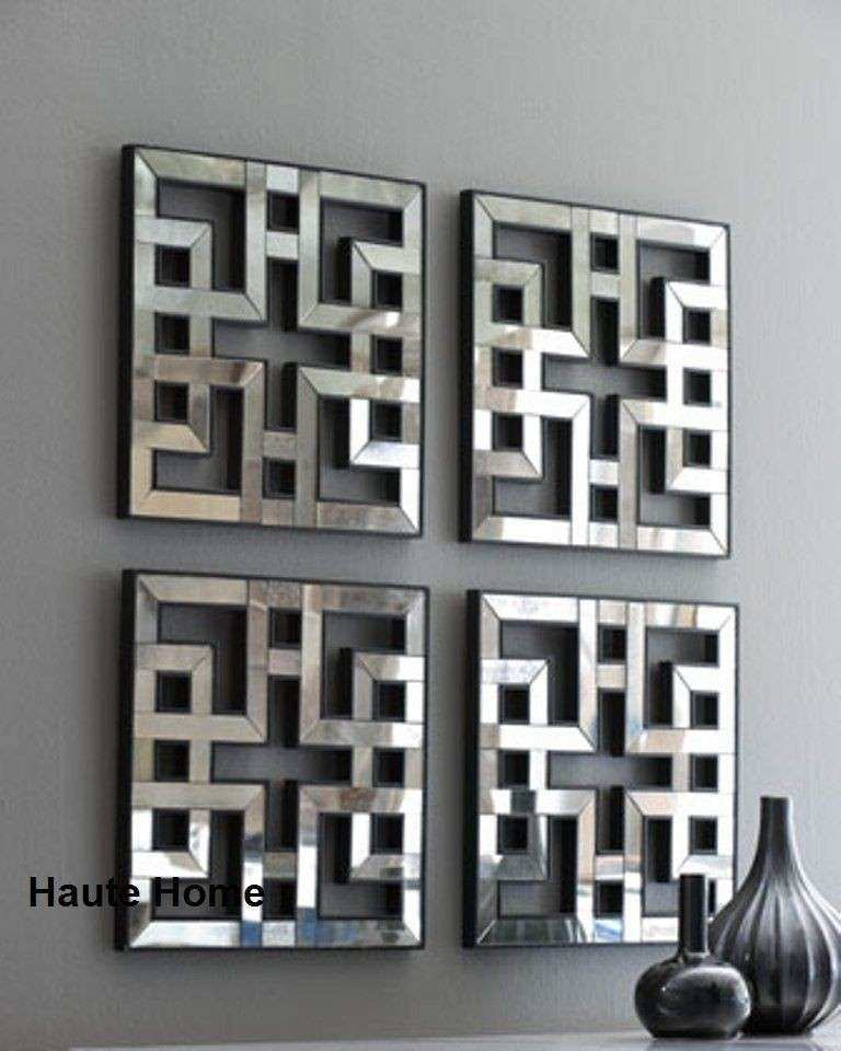 NEW Horchow Four Fretwork Mirrors Set Wall Mirror Decor