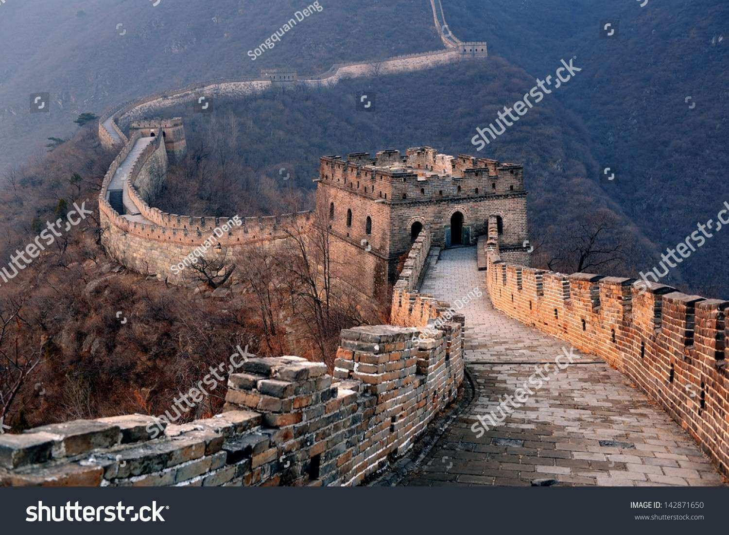 Great Wall Sunset Over Mountains Beijing Stock