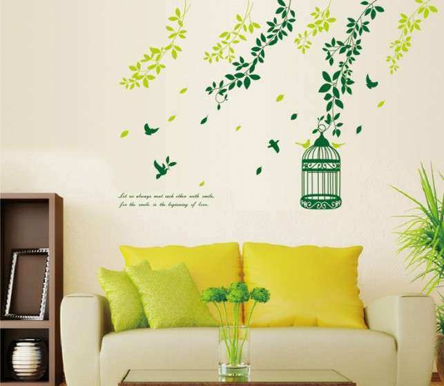 Wall Decoration Pictures for Living Room Inspirational Wall Decal ...