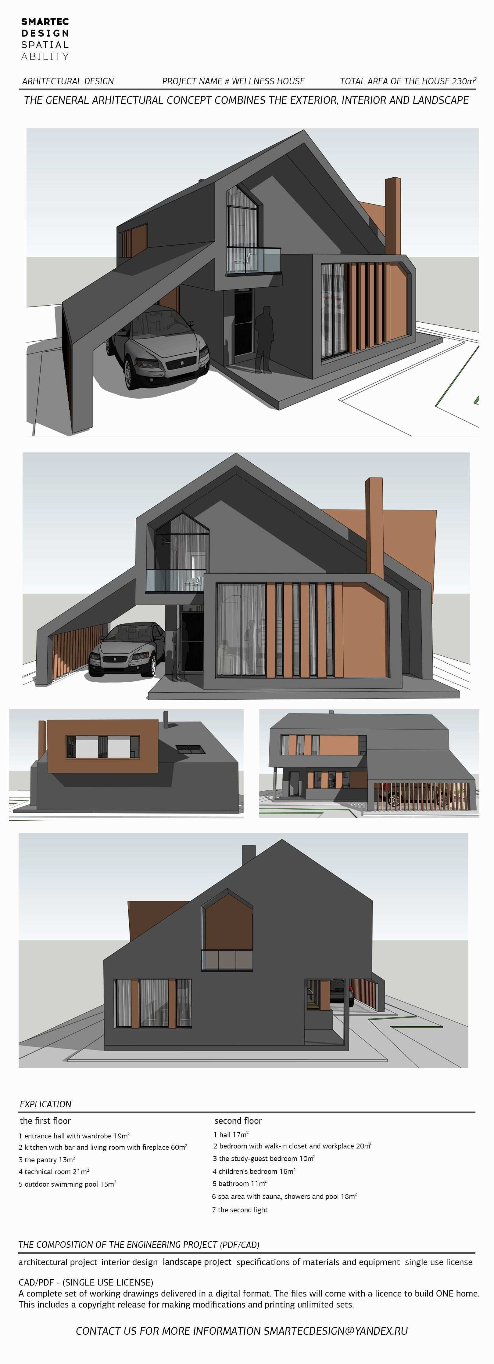 Timber Frame House Plans Luxury A Frame House Plan Floor Plans for A