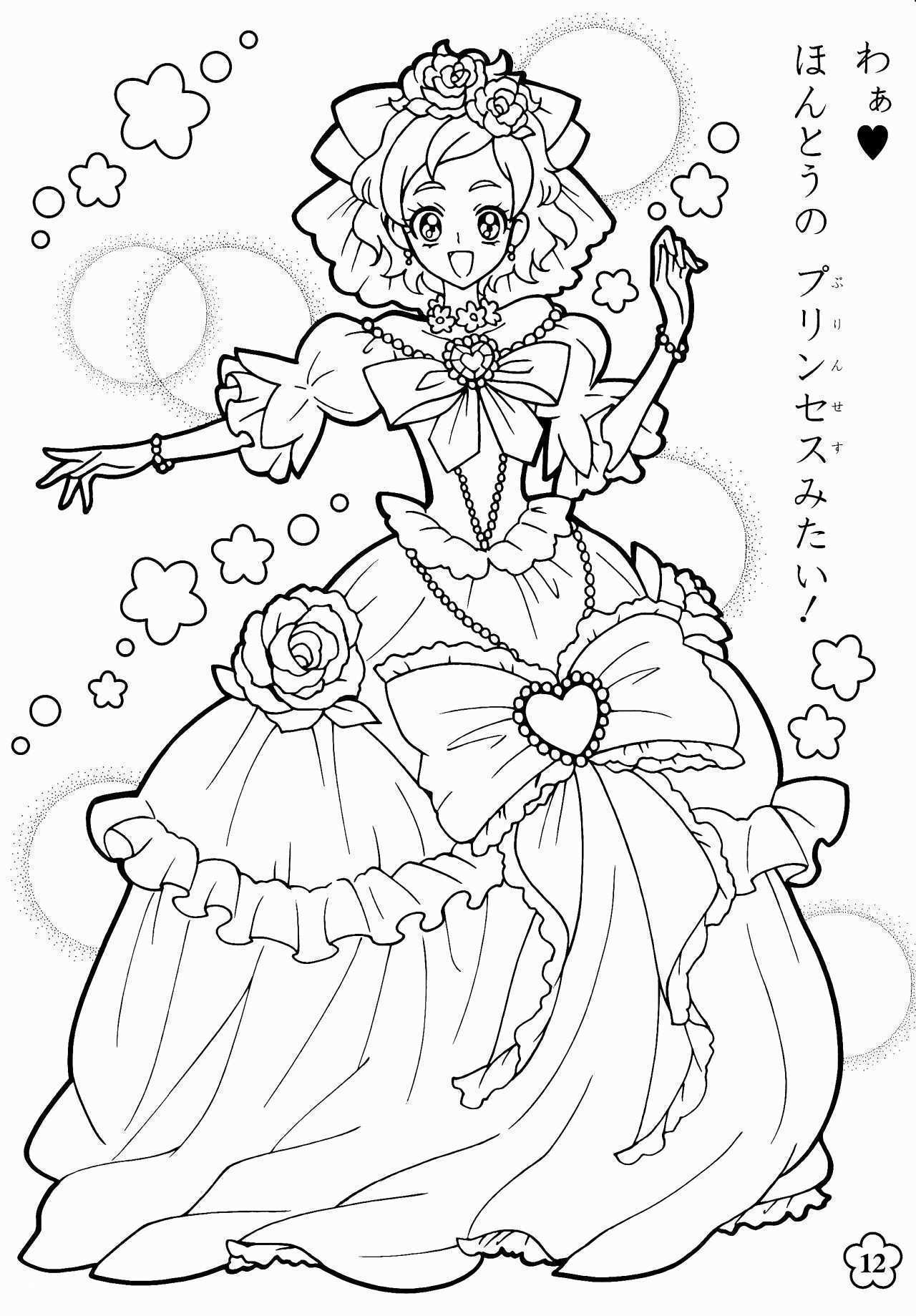 Painting Coloring Pages Beautiful Cool Coloring Page Unique Witch