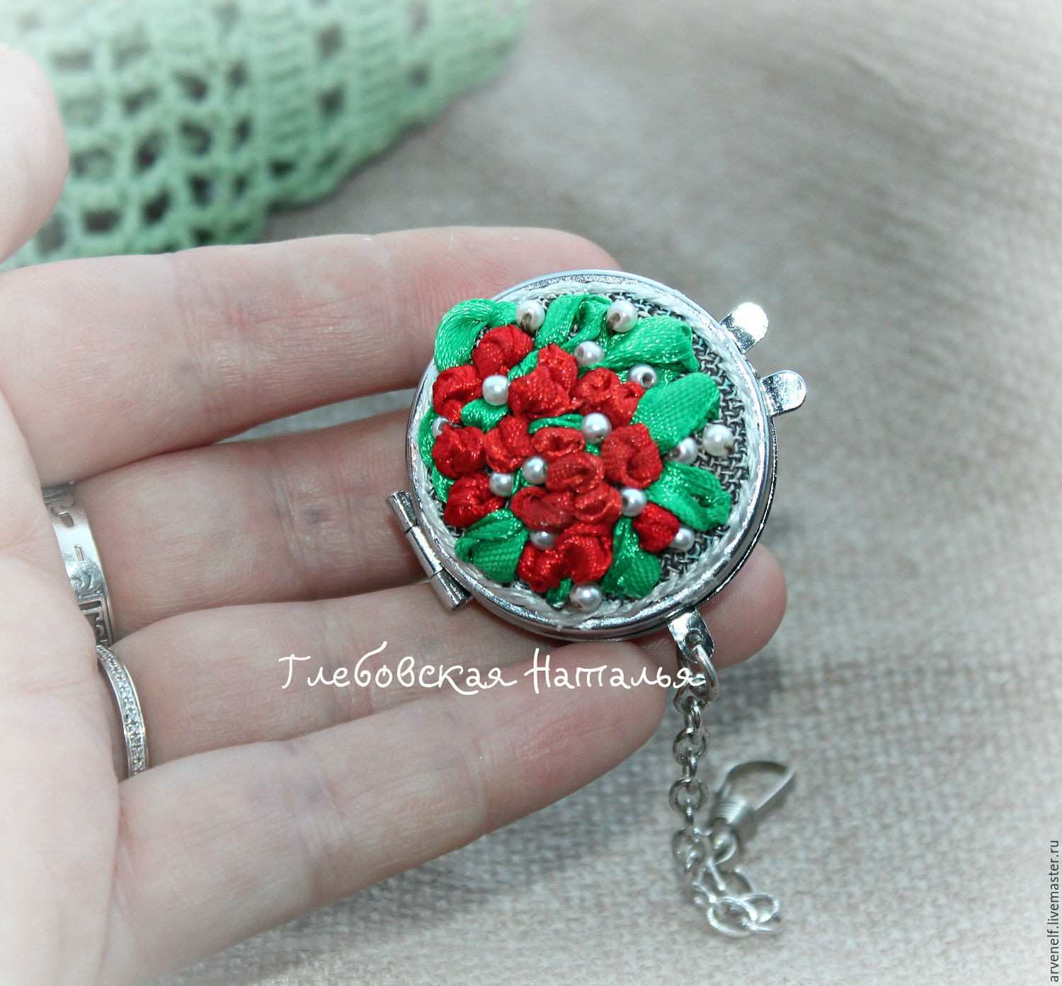 """The mirror necklace pendant keychain """"next I"""" Gift for loved ones"""