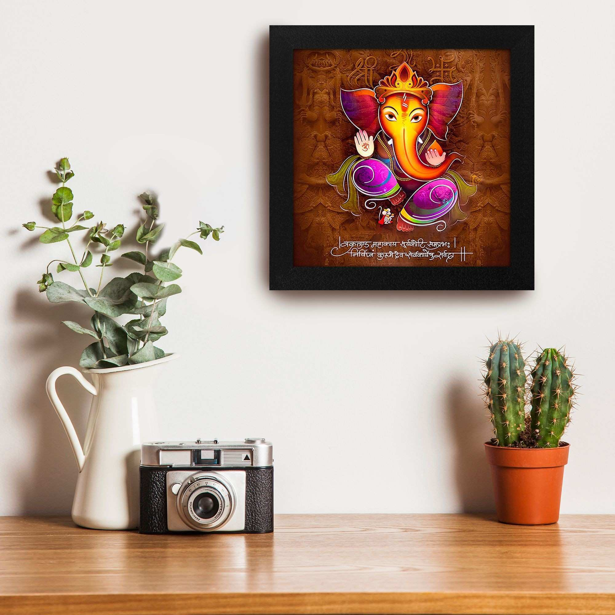 Buy Photo Frames Best Of Story Home Ganesha Wood Art Prints with Frame Buy Story Home