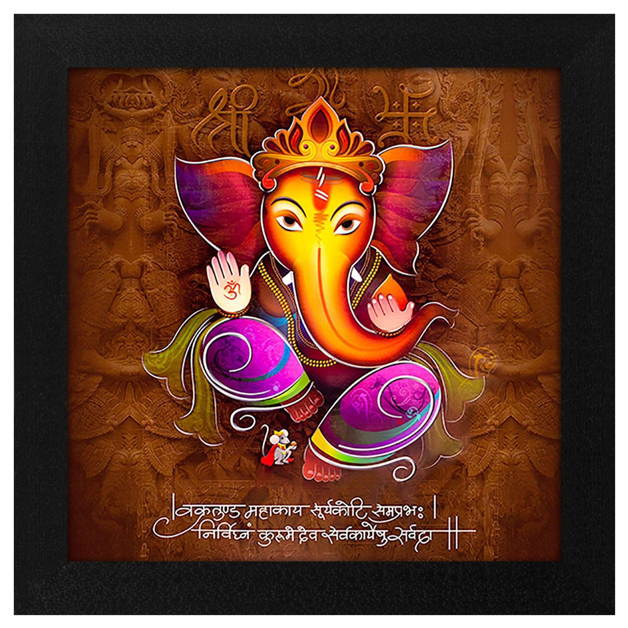 Story Home Ganesha Wood Art Prints With Frame Buy Story Home