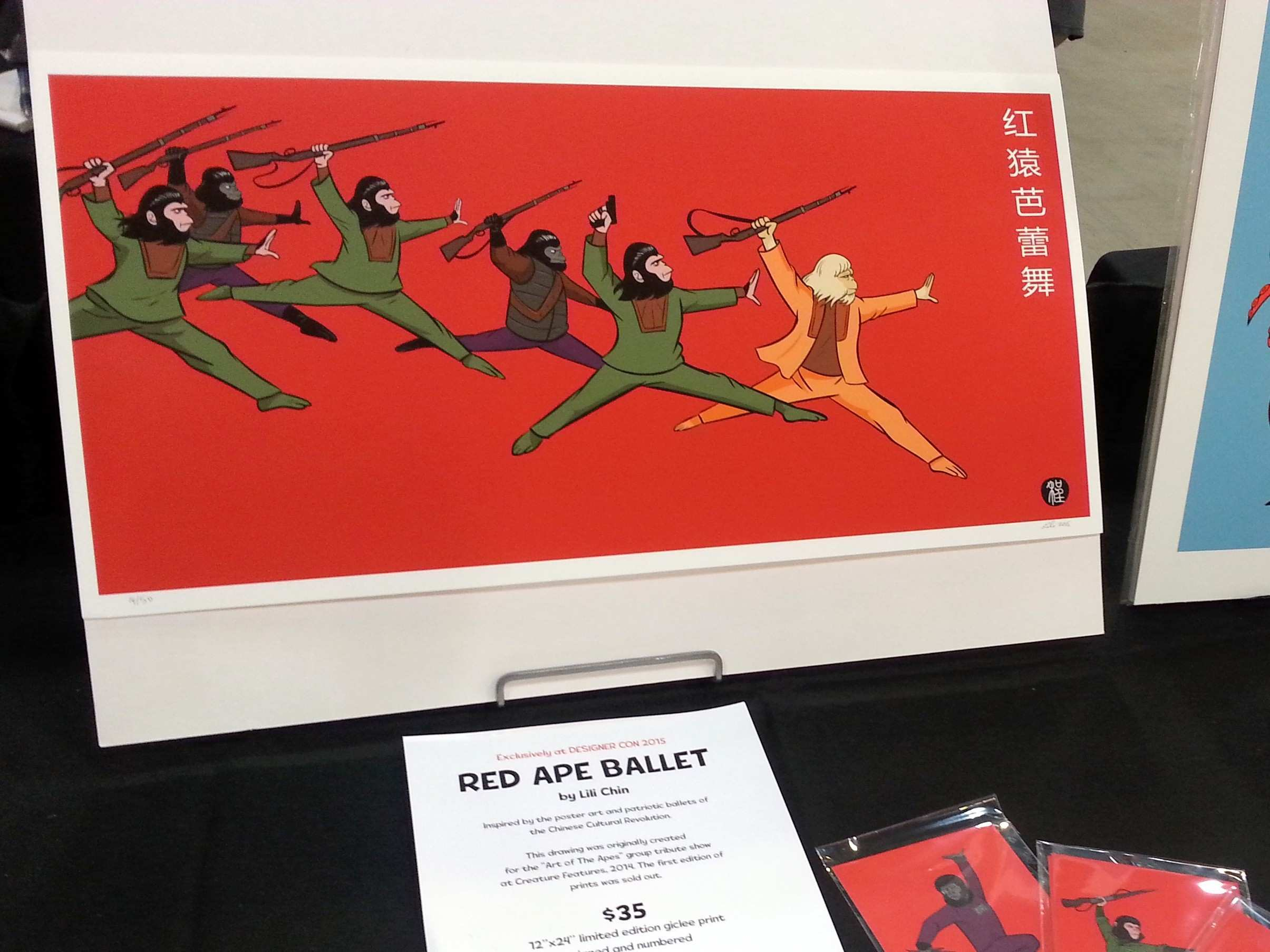 lilichin Red Ape Ballet 24x12 giclee print limited edition