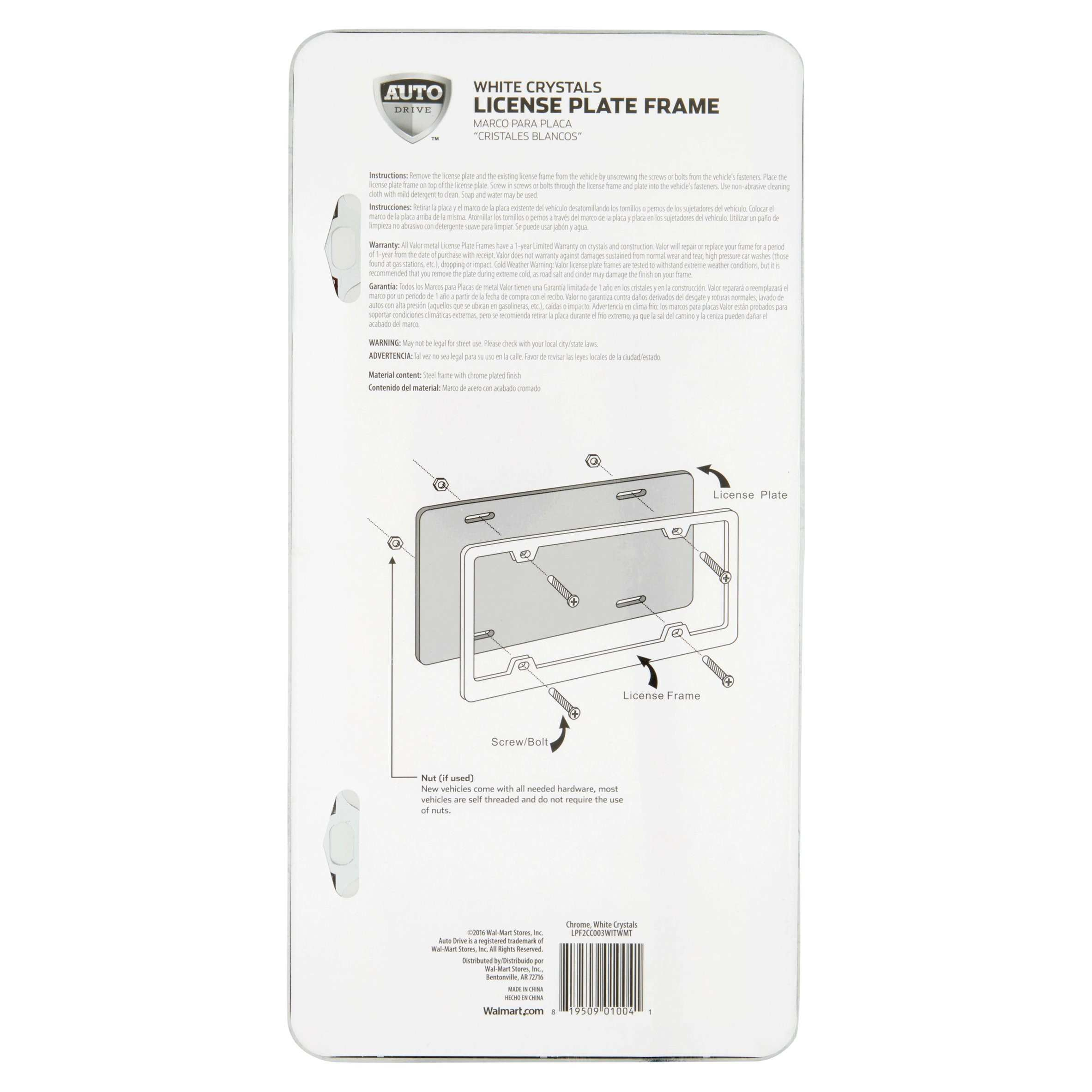 Picture Frame Fasteners Lovely Beste Walmart Electronic Picture ...