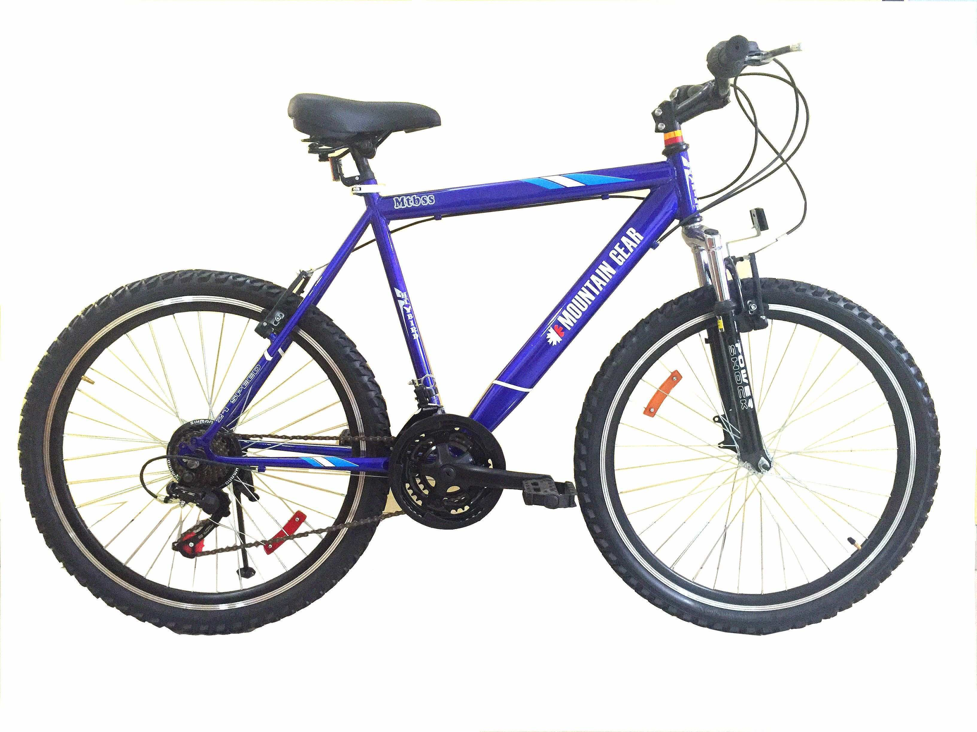 Hi Bird MTB Ss 21 Speed Bicycle 26 Inch Buy line at Best Price on