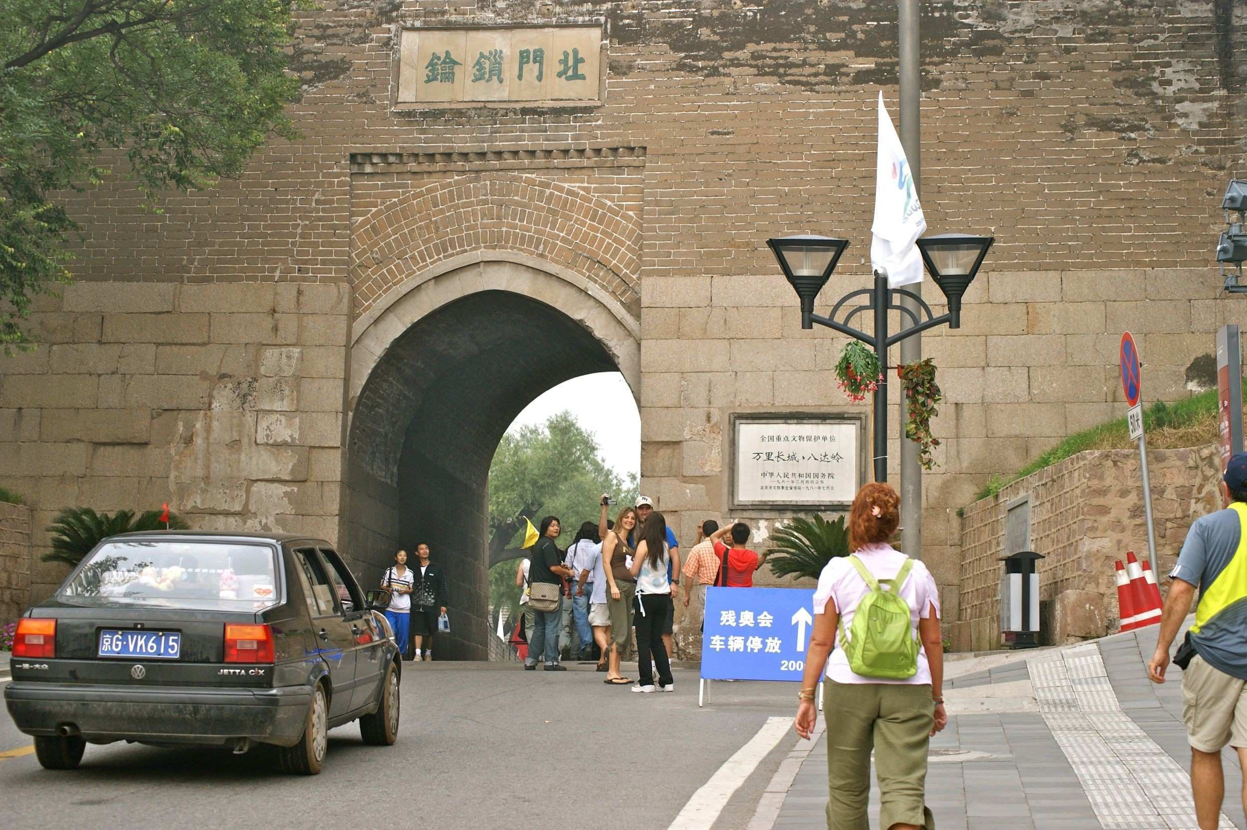 The Great Wall of China is a series of fortifications made of stone