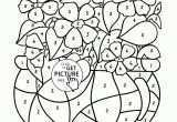 Pinterest Pictures On Wall Inspirational 55 Best Coloring Sheets Pinterest – Fun Time