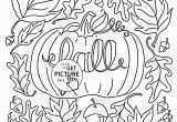 Printable Artwork Lovely Kindergarten Coloring Pages Printable