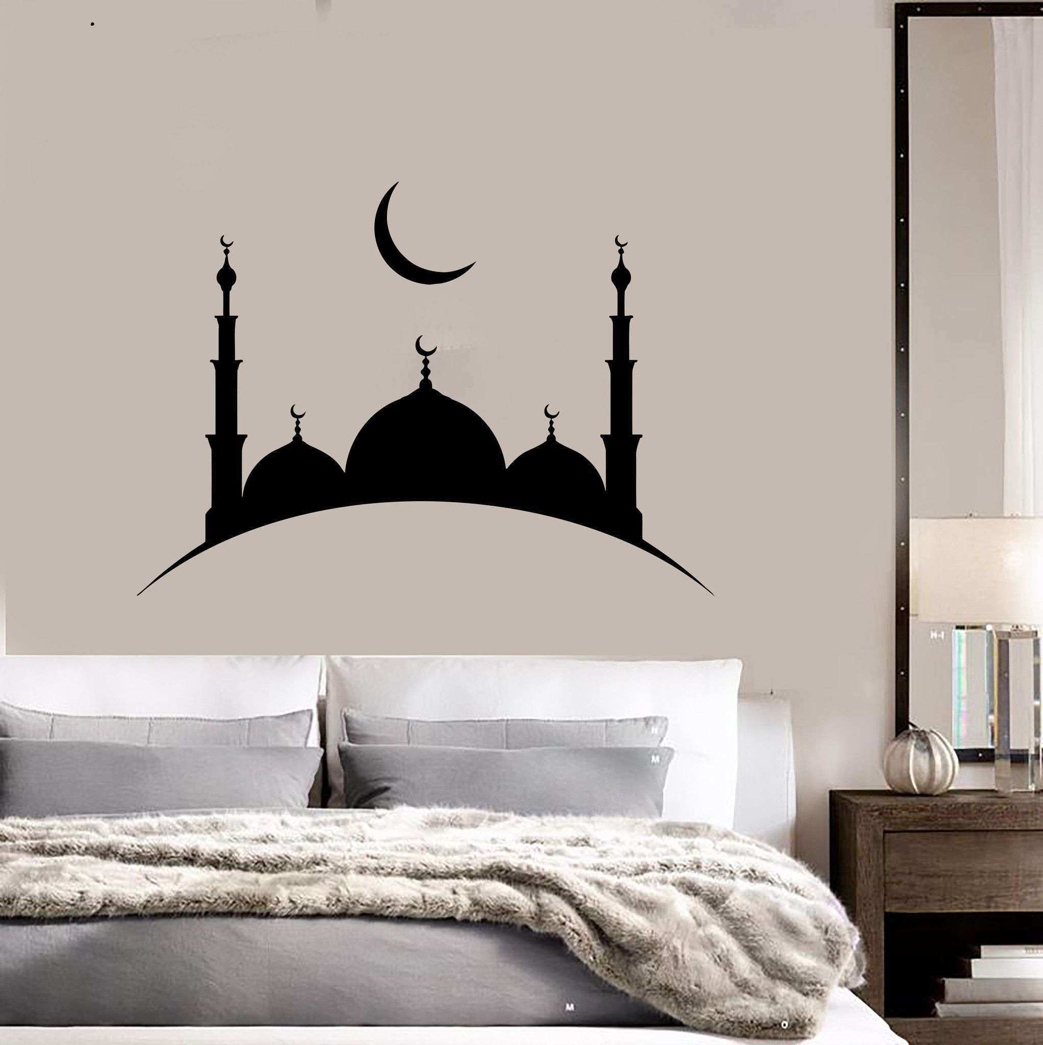 Wall Decor Stickers for Bedroom Best Vinyl Wall Decal islam